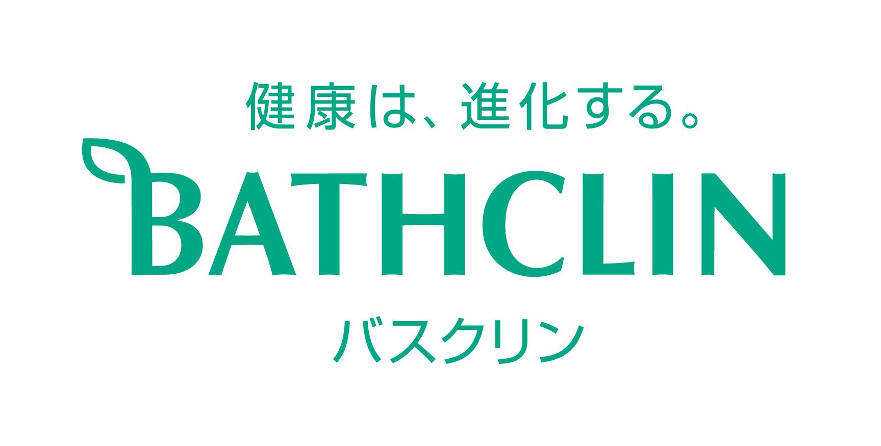 Logo 5109 20191209150356