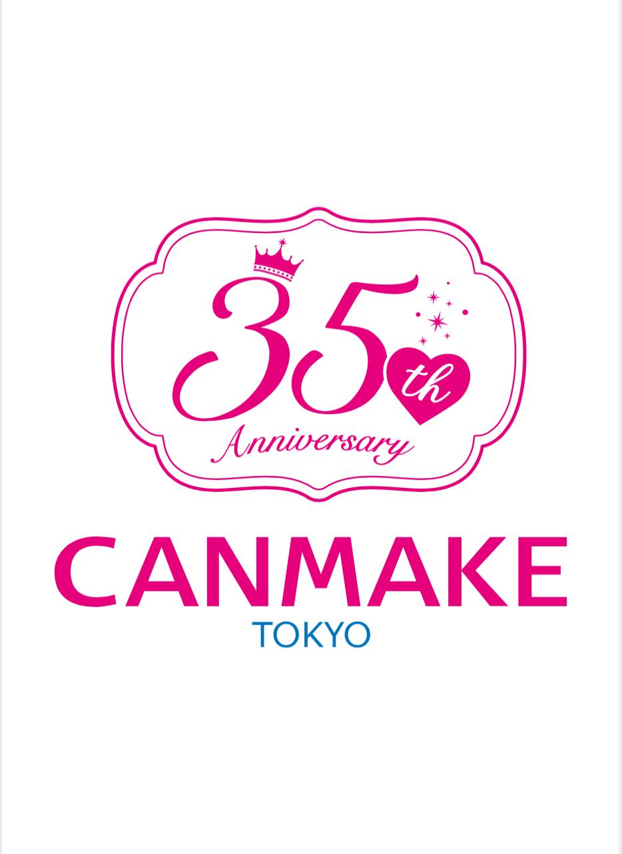 Sponsor logo 20200622103754
