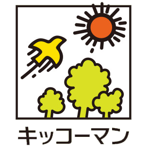 Sponsor logo 20201012104801