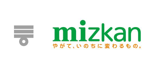 Sponsor logo 20201106142035