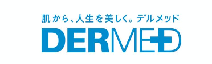 Sponsor logo 20210212130312